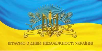 http://v-comp.com.ua/images/news/20150822211513149.jpg