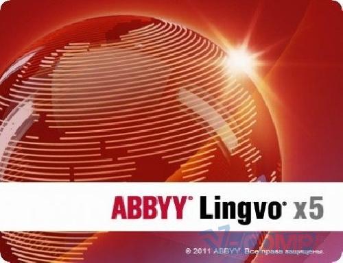 В ABBYY Lingvo x5 20 языков Профессиональная версия входят 220 общелексичес